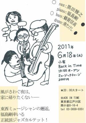 Ccf20110527_00000