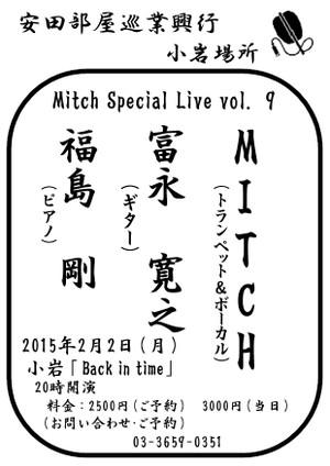 Mitchtommytakeshi