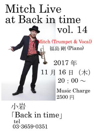 20171116mitch_vol14