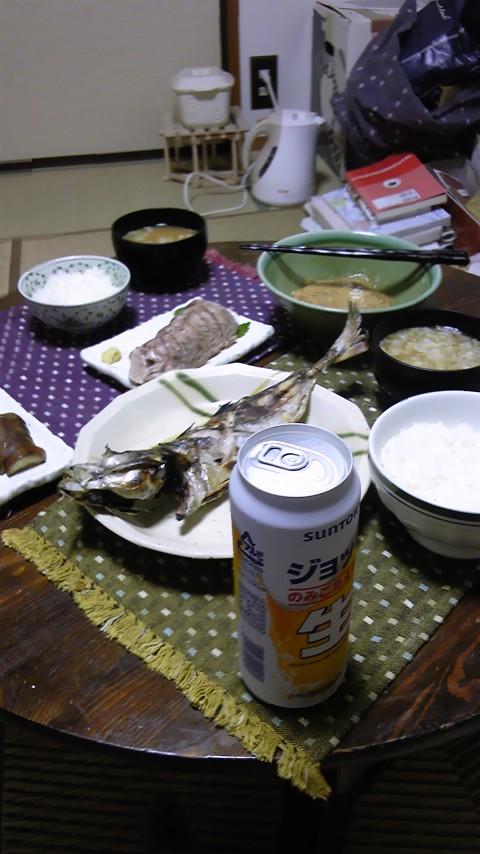 本日は和食