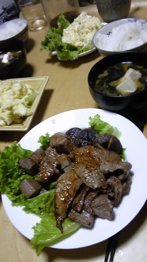 焼き肉定食