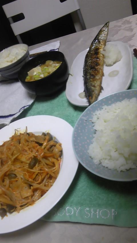 魚を食べる達人
