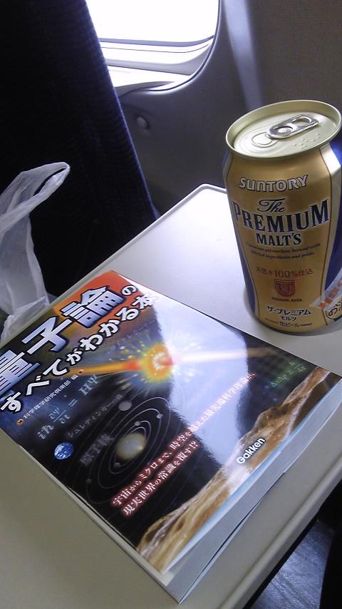 新幹線でバッチリ眠るために