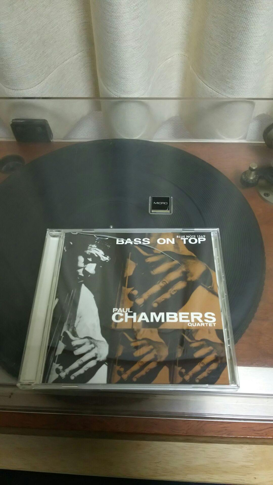 ポール・チェンバース『Bass on top』