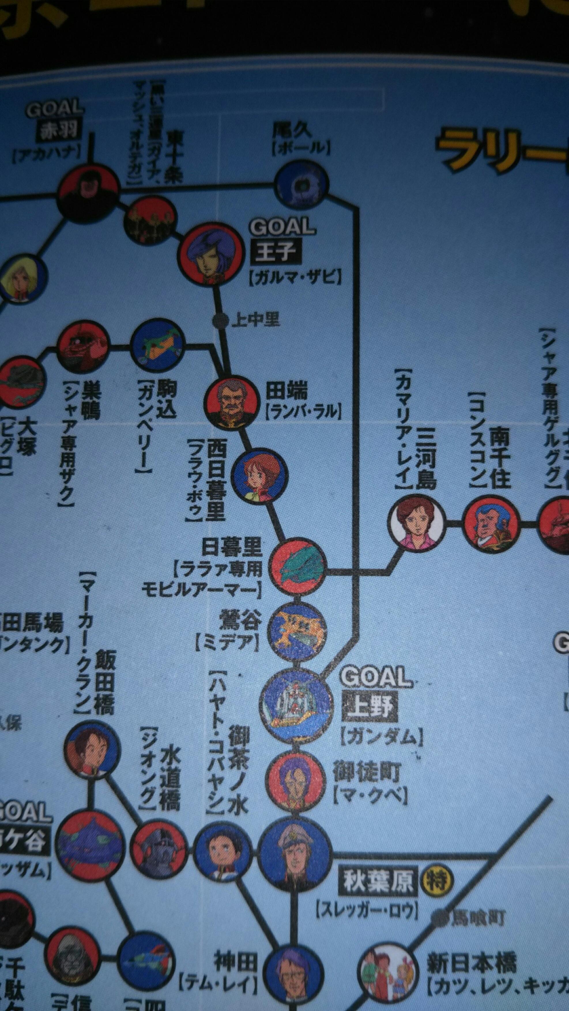 『65駅の恋』第四話