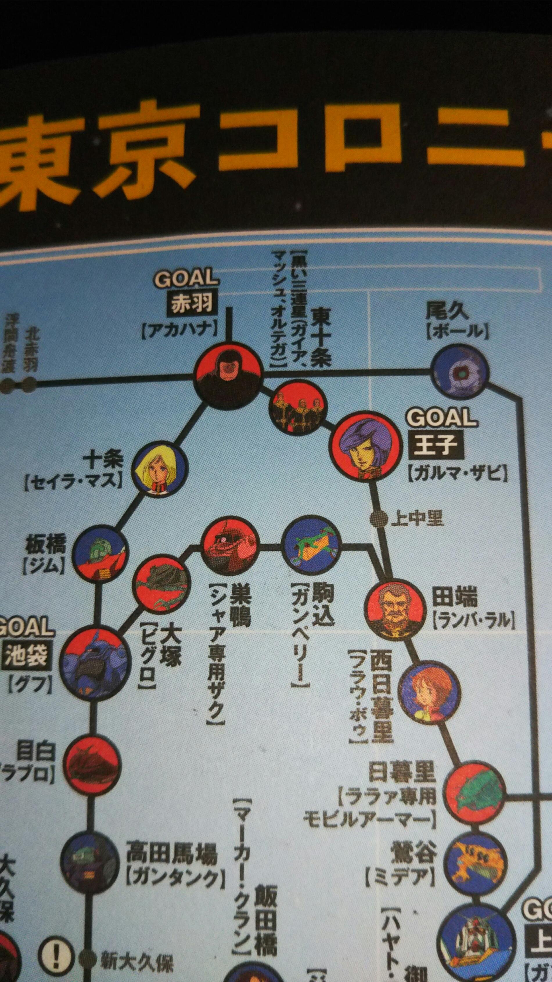 『65駅の恋』第五話
