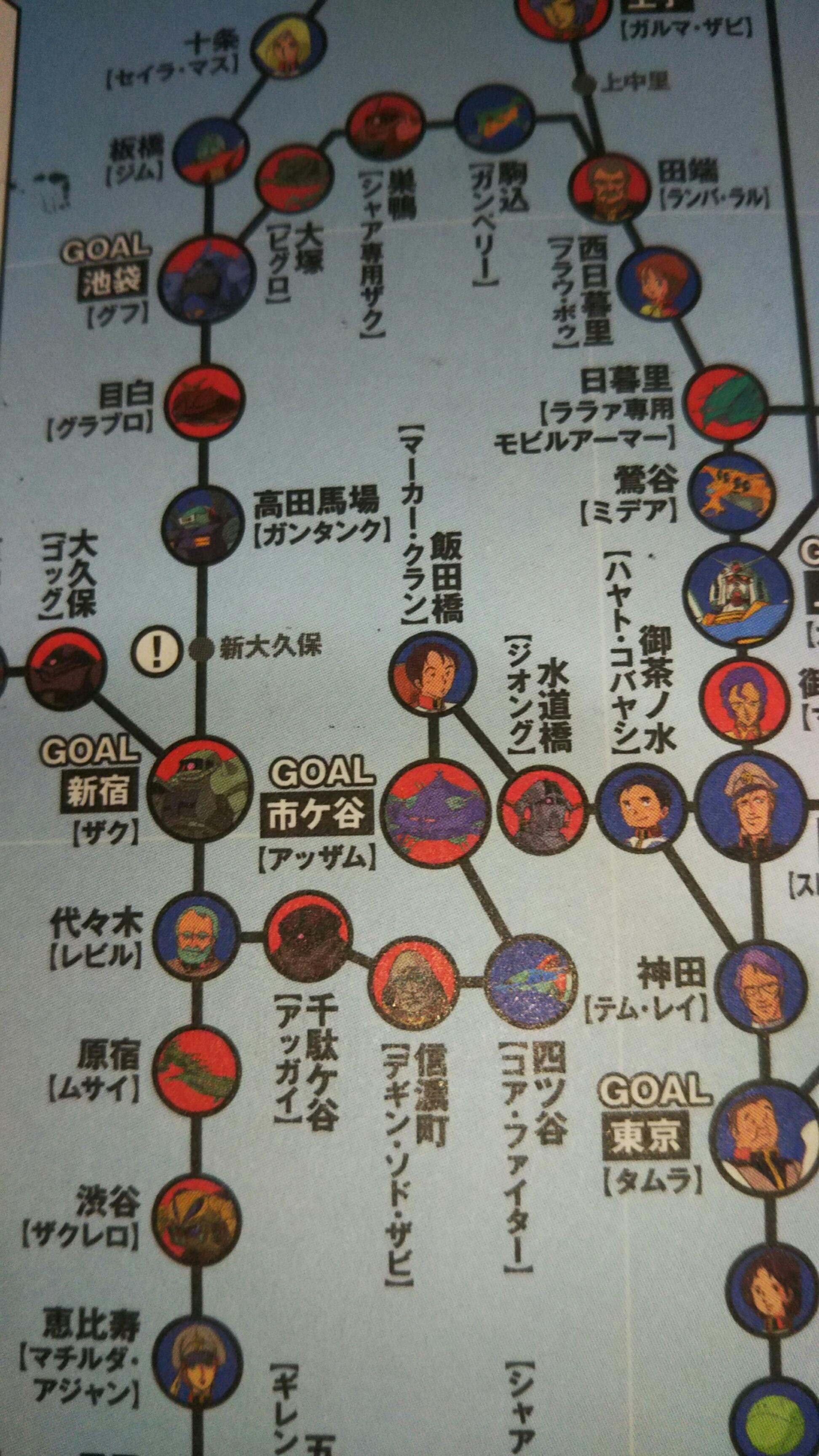 『65駅の恋』第六話
